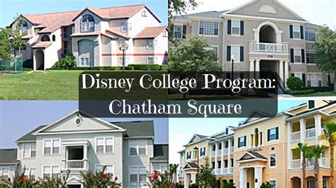 dcp housing dcp housing tour chatham manor youtube