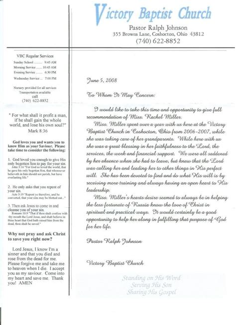 College Letter Of Recommendation From A Pastor sle college recommendation letter from youth pastor