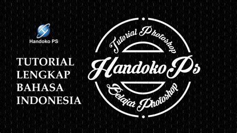 photoshop tutorial indonesia pemula cara membuat desain kaos di photoshop untuk pemula logo