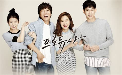 Film Drama Korea Producer | producers korean drama 2015 프로듀사 hancinema the