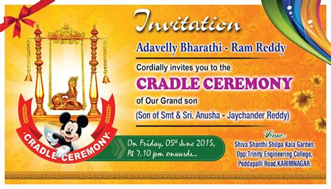 invitation cards designs for naming ceremony cradle ceremony invitation card psd template free downloads naveengfx