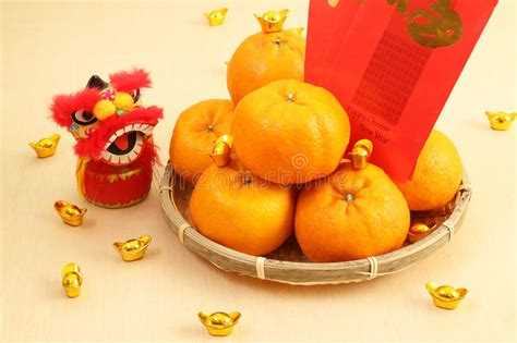 various new year song mandarin mandarin oranges in basket with new year