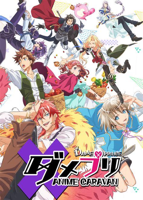 Anime X by Dame X Prince Anime Caravan Otakubase