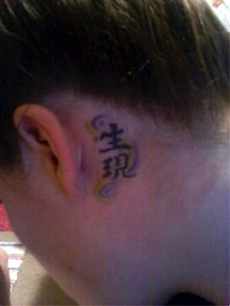 7 hilarious and cringe worthy chinese tattoo fails