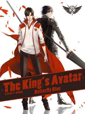 king s the king s avatar novel updates