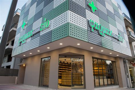 Facade Pharmacie Moderne by The Box Pharmacy By Sopratutto Athens Greece 187 Retail