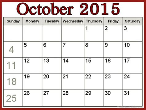 Calendar Events 2015 October 2015 Calendar Of Events 2017 Printable Calendar