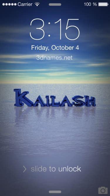 kailash  wallpaper gallery