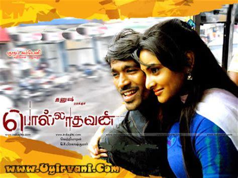 polladhavan theme music zedge movies music downloads polladhavan tamil movie songs