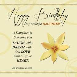 happy birthday wishes for daughter on facebook