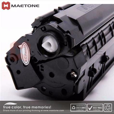 Toner Crg 325 toner canon crg 925 725 325 125 garantia facturas seniat