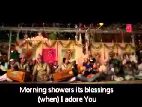 ar rahman kun faya kun mp3 download kun faya kun song lyrics with meaning
