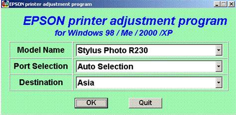 download resetter software atau epson adjustment program untuk epson l200 astungkara blog resetter printer epson stylus r230
