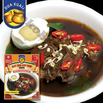 Dua Kuali 2pcs Bumbu Semur jual bumbu masak halal resep masakan indonesia