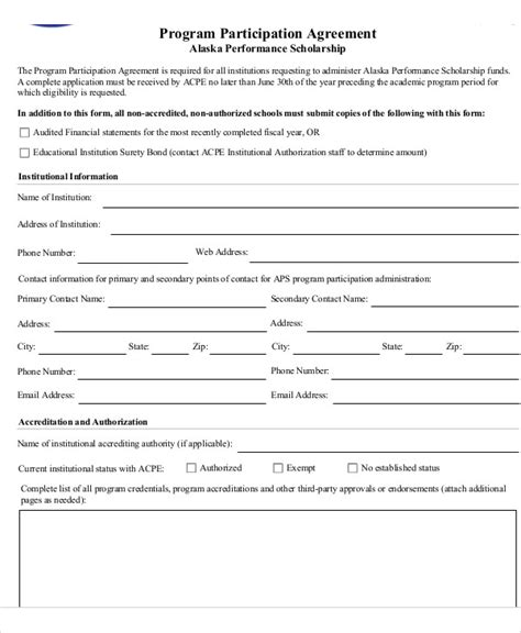 participation waiver template participation agreement templates 9 free word pdf
