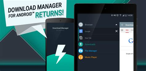 manager for android free manager for android