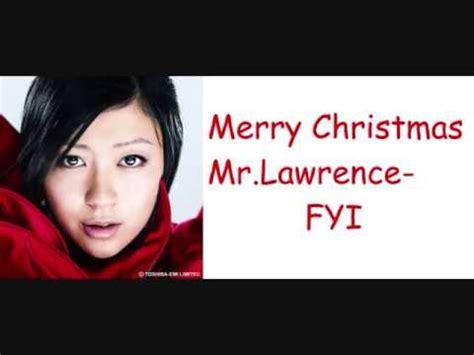 utada merry christmas  lawrence fyi lyrics youtube