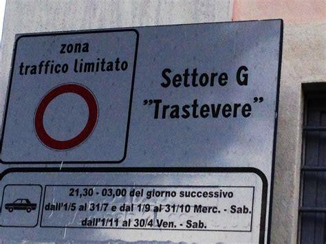 www agenzia mobilita roma it ztl roma parking roma