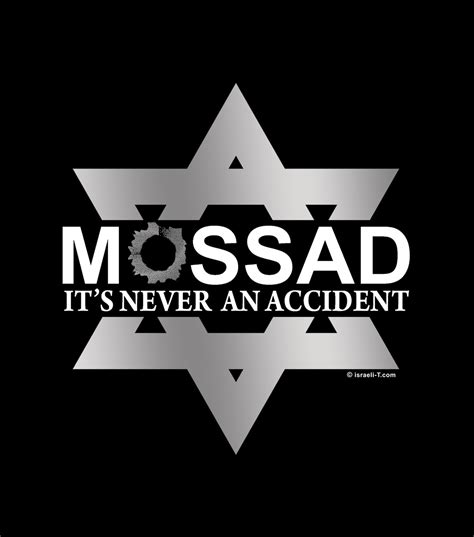 Funny Coffee Mugs It S Never An Accident Star Of David Mossad Shirt