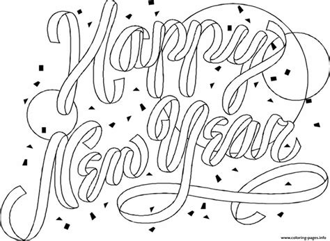 happy new year 2017 printable coloring page coloring pages
