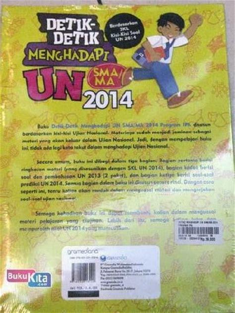 1001 Soal Bahas Ala Tentor Fisika Sma Kelas 123 buku pelajaran sekolah kumpulan buku buku pelajaran sekolah buku pelajaran sd buku pelajaran