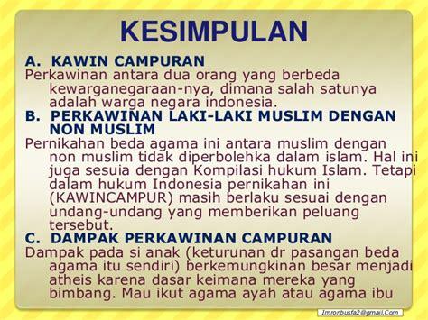 Undang Undand Tentang Perkawinan Kompilasi Hukum Islam kawin cur painj