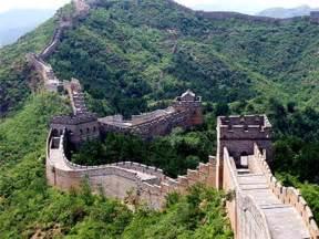china le la chine paysage arts et voyages