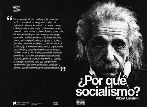 imagenes donde hay justicia noticia quot 191 por qu 233 socialismo quot por albert einstein
