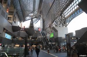 gare de kyoto la porte d entr 233 e architecturale sur la