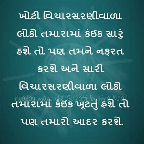 meaning of biography in gujrati the bible 7