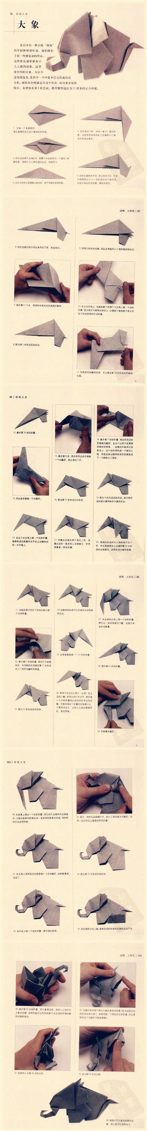 How To Write Origami In Japanese - 25 best ideas about japanese origami on paper