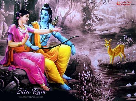 sita ram images shri sitaram sarkar jpg