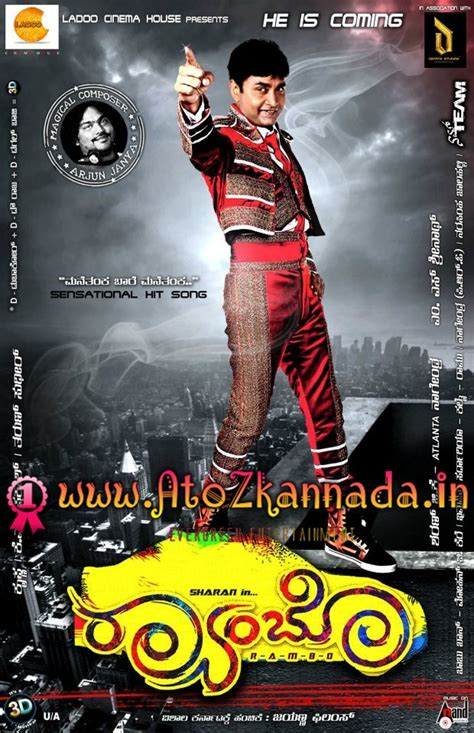 rambo kannad film song rambo 2012 kannada movie official trailer watch online