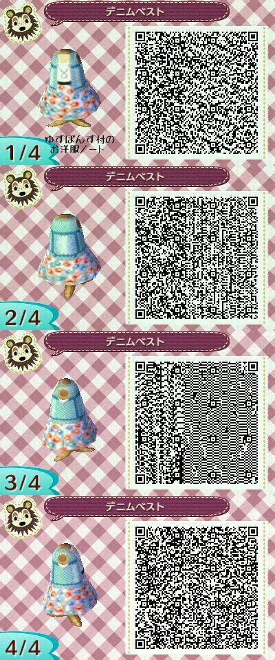 dress menyusui code 634 qr code dress i d to wear this on a summer day