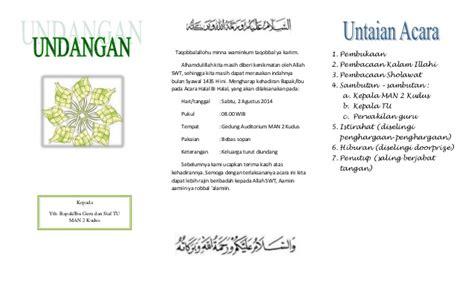 contoh undangan halal bi halal