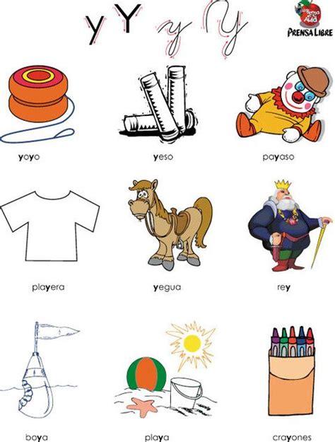 imagenes que empiecen con la letra i mayuscula letra y palabras que tienen la letra y letra y