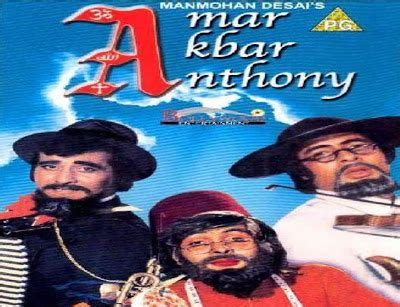 Illona Complete ilona wallpapers amar akbar anthony indian