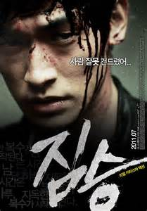 film action korea recommended korean movies opening today 2011 07 28 in korea