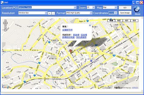 printable driving directions google 高雄電子地圖google google 高雄電子地圖google google 快熱資訊 走進時代