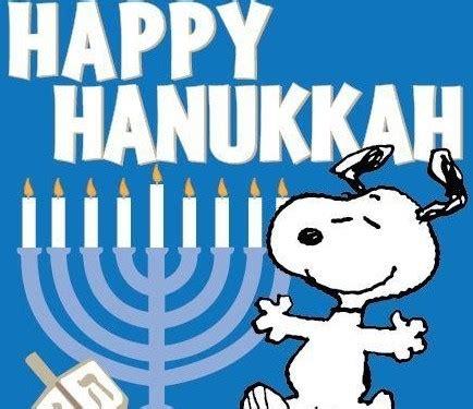 Happy Hanukkah by Happy Hanukkah 2016 Wishes