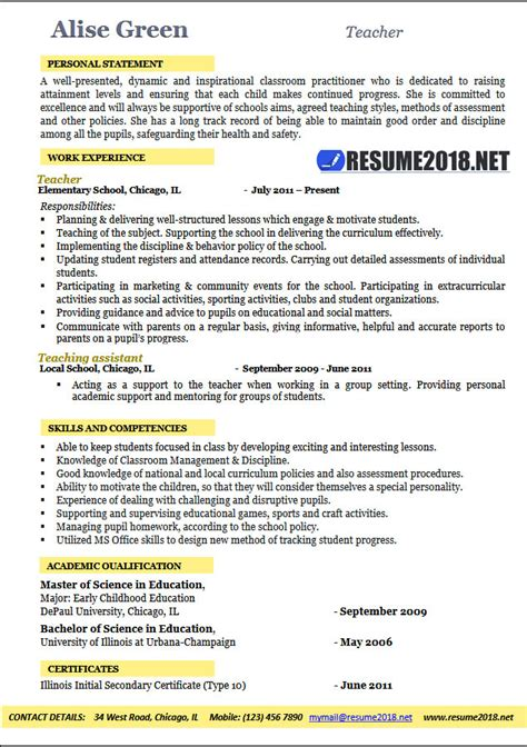 resume updated format 2018 resume 2018 exles resume 2018