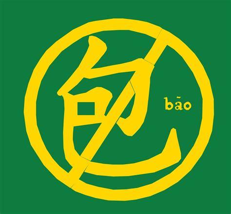 green yellow logo yellow logo logos pictures