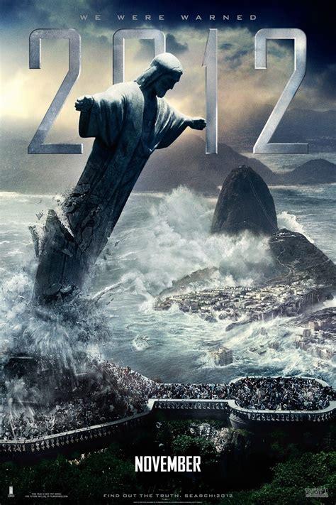 the movie art of 2012 2009 poster freemovieposters net