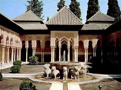 El Patio De Town by El Patio De Los Leones De La Alhambra