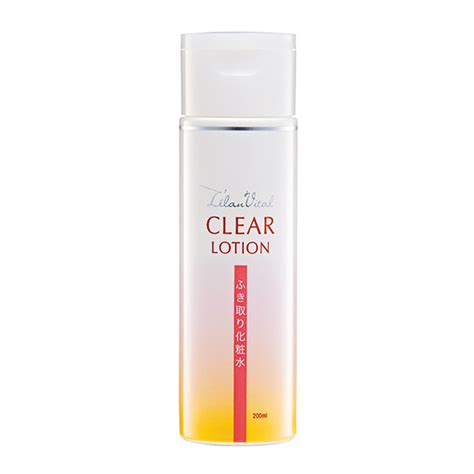 Clear Lotion by Clear Lotion Cosway