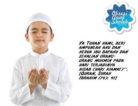 Kaos Islami Qiyamu Lail al lail akbar al fatih solusi sehat alami dan islami halaman 2
