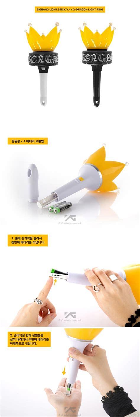Big Official Lightstick Ver 4 bigbang official light stick ver 4