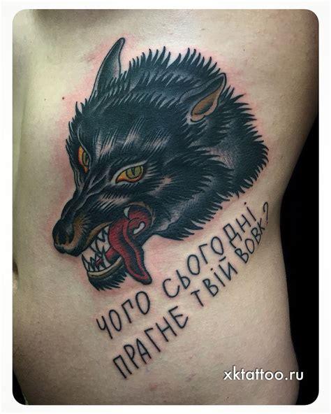 old school wolf tattoo design wolf school traditional