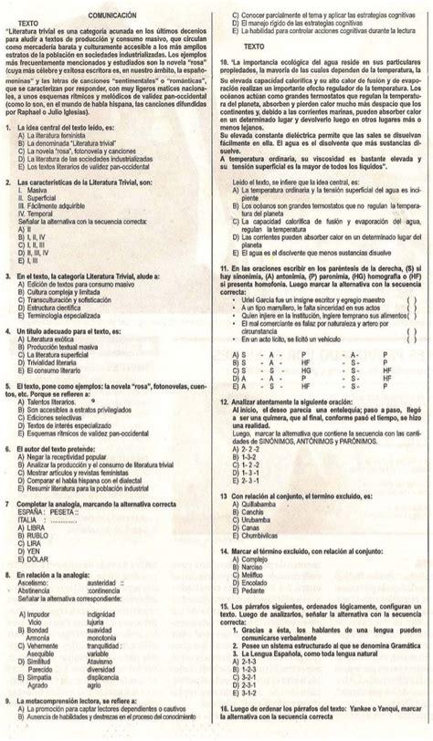 examen en utea cusco examen de contrato docente cusco