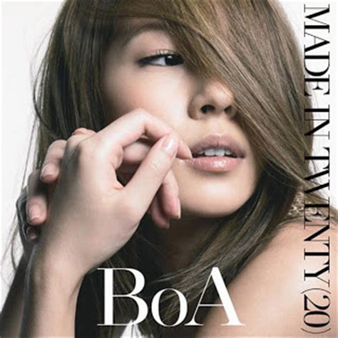 boa hypnotic dancefloor lyrics boa 車仔歌詞 chuulip lyrics